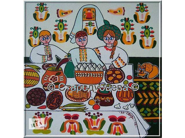 купить бу Декоративно прикладне мистецтво - картина наївного малярства в Львове