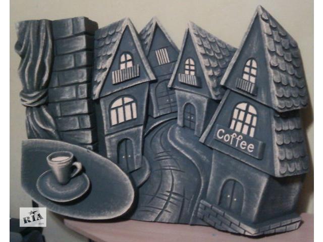 Декоративное панно - Старое кафе.- объявление о продаже  в Киеве