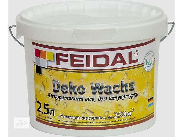 Декоративный воск для штукатурки- feidal dekowachs- объявление о продаже  в Житомире