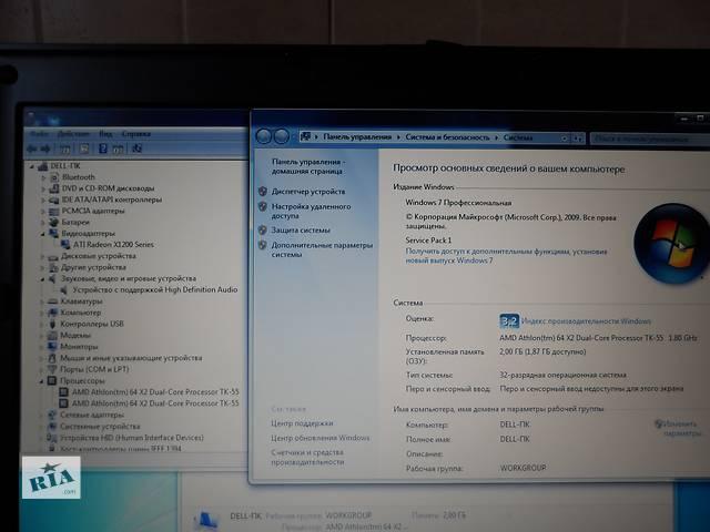 бу Dell Latitude D531 в Виннице