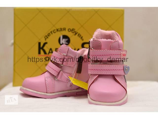 Демисезонные ботинки- объявление о продаже  в Киеве