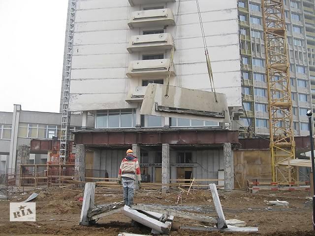 бу Демонтаж балконов в Одессе