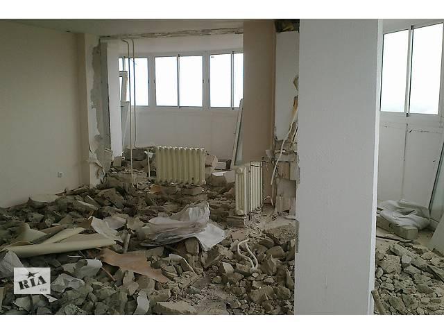 бу Демонтаж Вывоз строймусора  Алмазорезка в Киеве