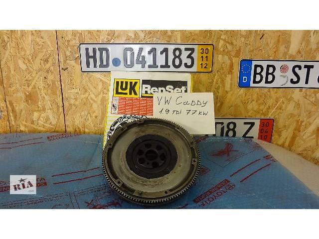 купить бу Маховик Volkswagen Caddy 1.9 TDI 77kw в Киеве