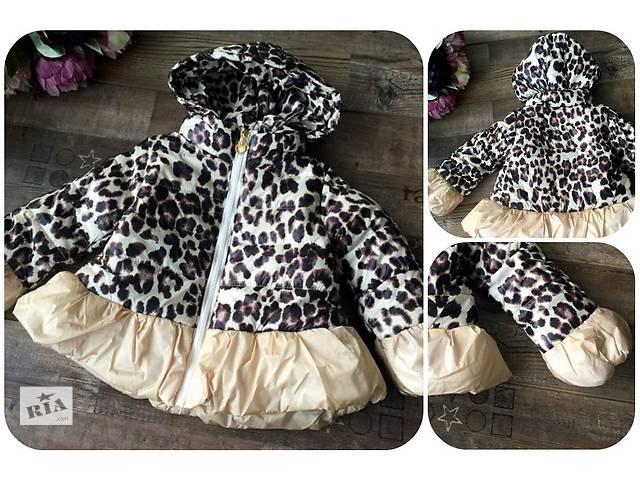 Деми курточка для девчушки- объявление о продаже  в Константиновке