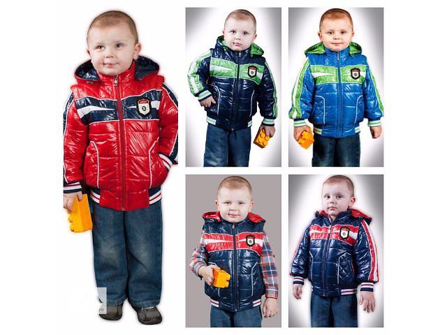 продам Демисезонная курточка-жилетка(трансформер) на мальчика 2-7лет бу в Харькове