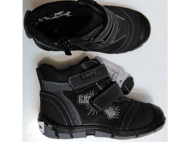 купить бу Демисезонные ботинки 27,28 размер в Краматорске