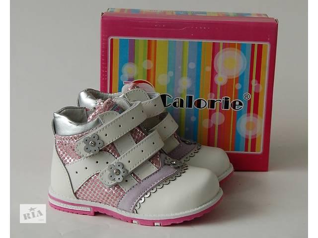 бу Демисезонные ботинки для девочки Calorie в Киеве