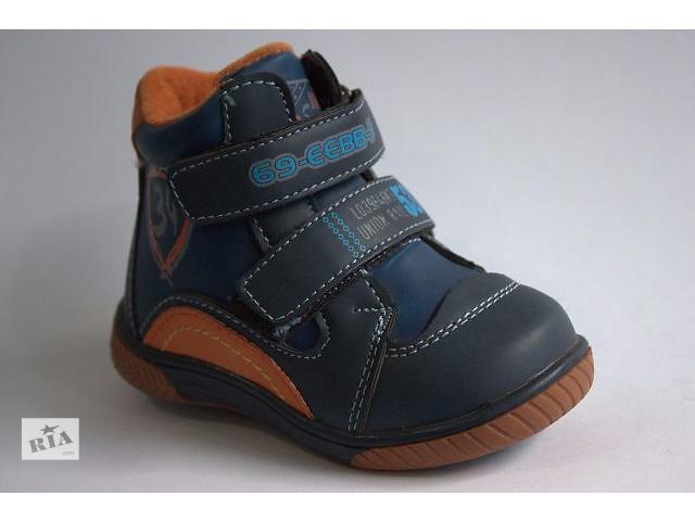 купить бу Демисезонные ботинки для мальчика р-р22-27 в Киеве