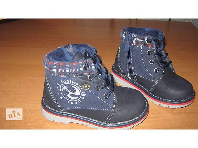 бу Демисезонные ботинки для мальчиков.22-27 размеры.Доставка бесплатно! в Днепре (Днепропетровске)