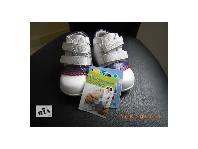 Демисезонные ботиночки детские, ортопедические для девочки- объявление о продаже  в Ивано-Франковске