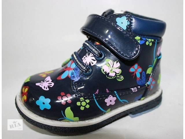бу Демисезонные ботиночки для девочек ТМ Y-Top. р-р 22-27 в Киеве