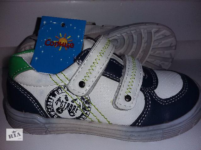 бу Демисезонные туфли-ботинки для мальчика рр 21-26 в Киеве