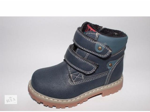 продам Демисезонные ботинки на мальчика, 27-32 размер. бу в Киеве