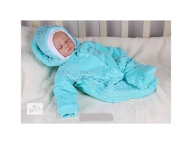 продам Демисезонный утепленный комбинезон для новорожденного с шапочкой бу в Харькове