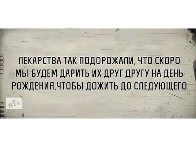 купить бу День здоровья в Днепре (Днепропетровске)