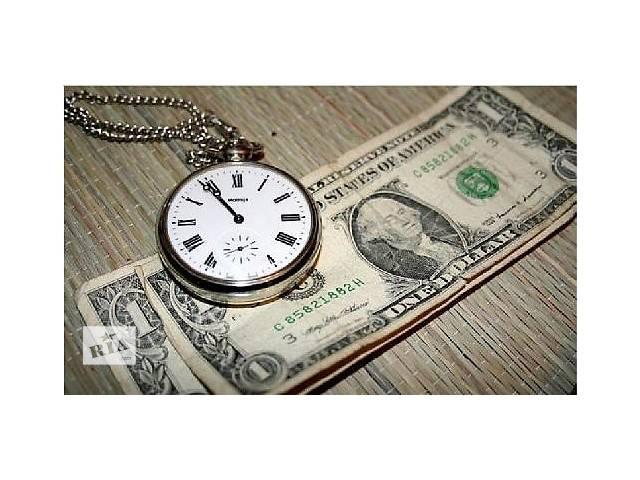 купить бу денежный займ от частного инвестора! в Харькове