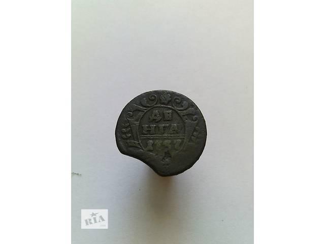 купить бу Деньга 1737 год в Щорсе (Сновске)