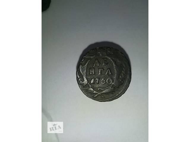Денга 1750 года- объявление о продаже  в Щорсе (Сновске)