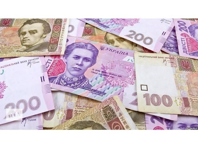купить бу Деньги до зарплаты в Одессе