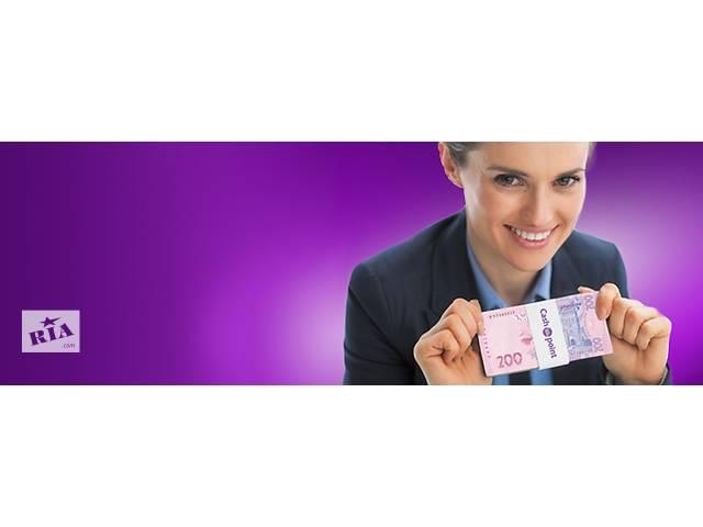 купить бу Деньги до зарплаты  в Украине
