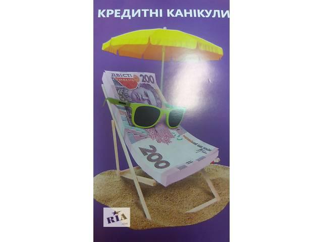 продам Деньги до зарплаты бу  в Украине