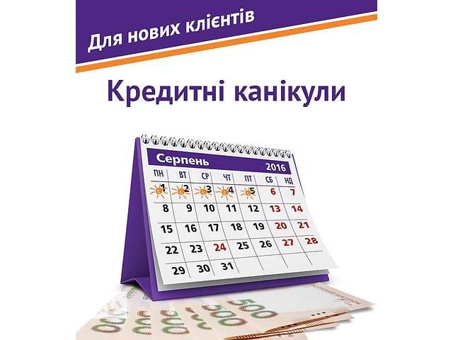 продам Деньги под чесное слово бу  в Украине