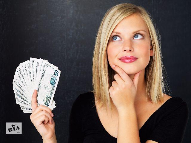 Деньги в долг под залог- объявление о продаже  в Киеве