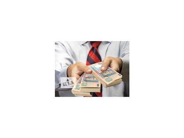 продам Деньги в кредит,рассрочку,на выплату,займ,перекредитация бу в Полтаве