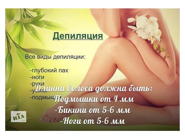 obyavlenie-intim-uslugi-krasnoyarsk