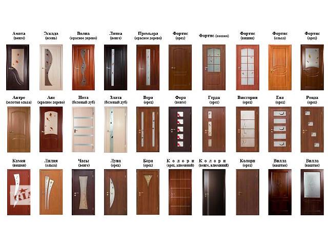 купить бу Деревянные двери любые размеры. в Днепре (Днепропетровске)