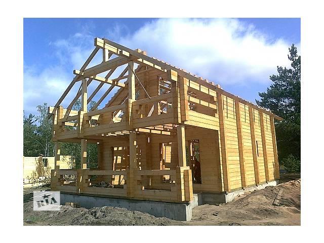 продам Клееный профилированный  брус 200х200, домокомплекты,строительство под ключ. бу  в Украине