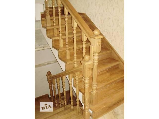 бу Деревянные лестницы в Виннице