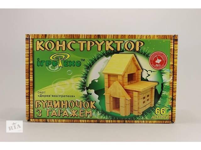 купить бу Деревянный конструктор Домик с гаражом в Киеве