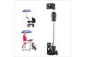 Новые Зонты для коляски