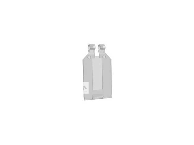 продам Держатель ценника 27х32мм, для крючков, ценникодержатель для крючков, пластиковый ценникодержатель бу в Днепре (Днепропетровск)