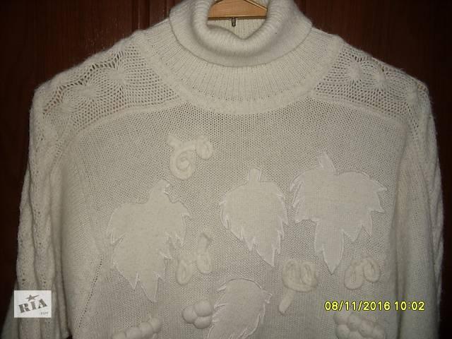 ДЕШЕВО!Шикарный,теплый свитерок под горло 48/50р!(красивая вязка) - объявление о продаже  в Новой Каховке