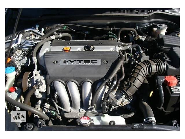 Детали двигателя Двигатель Honda Accord 2.4- объявление о продаже  в Ужгороде