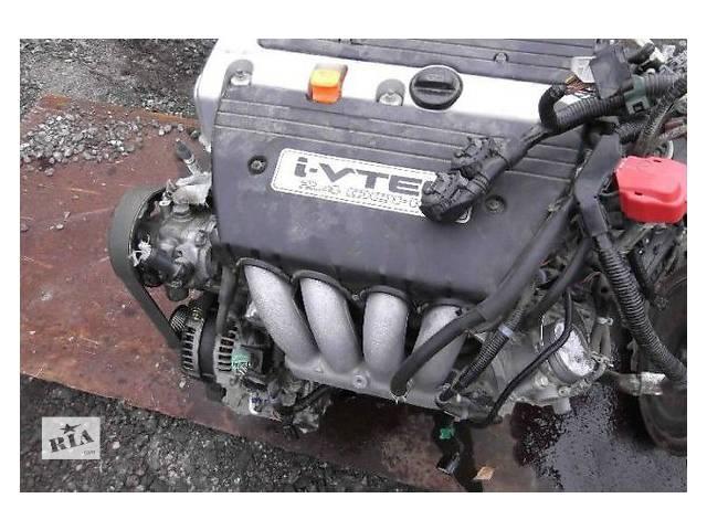 Детали двигателя Двигатель Honda CR-V 2.4- объявление о продаже  в Ужгороде