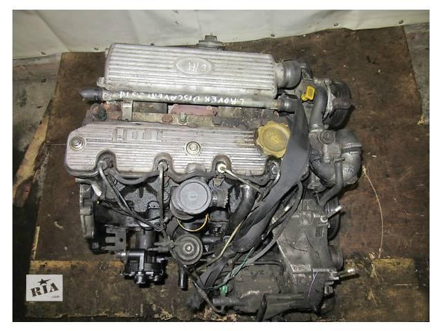 продам Детали двигателя Двигатель Land Rover Discovery 2.5 бу в Ужгороде