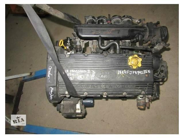 продам Детали двигателя Двигатель Land Rover Freelander 1.8 бу в Ужгороде