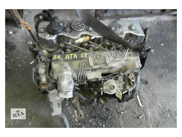 купить бу Детали двигателя Двигатель Volkswagen LT 2.8 TDi в Ужгороде