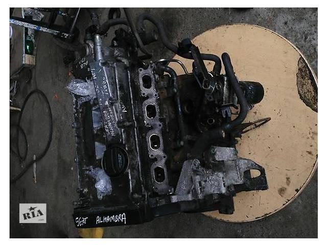 бу Детали двигателя Двигатель Volkswagen Sharan 1.8 T в Ужгороде