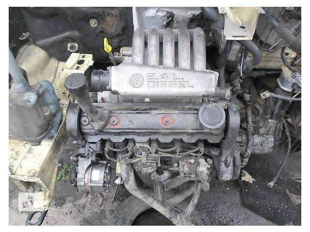 бу Детали двигателя Двигатель Volkswagen T4 (Transporter) 2.4 D в Ужгороде