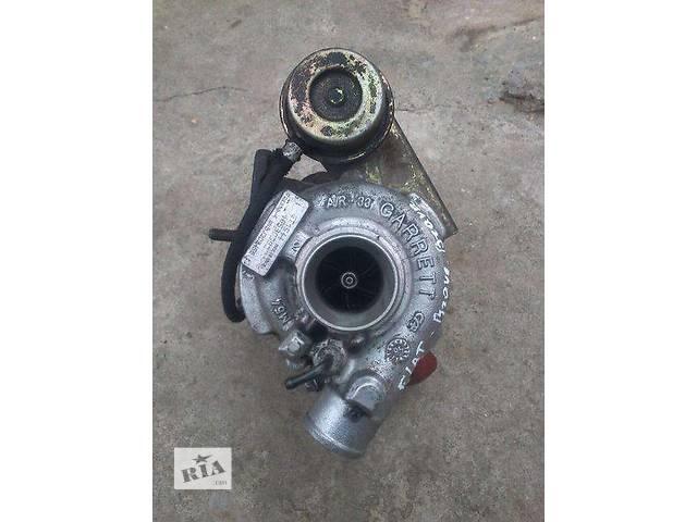 продам Детали двигателя Турбина Fiat Croma 1.9 TD бу в Ужгороде