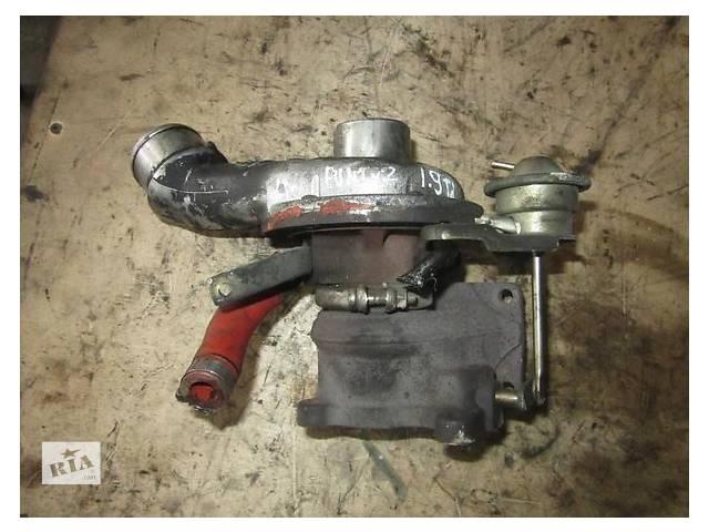 продам Детали двигателя Турбина Fiat Punto 1.9 JTD бу в Ужгороде