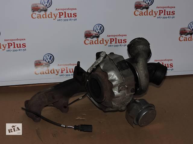 продам Детали двигателя Турбина Легковой Volkswagen Caddy бу в Костополе