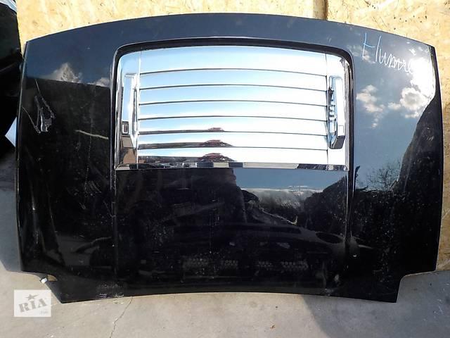 продам Детали кузова Капот Hummer H3 бу в Киеве