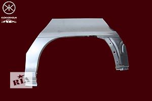 Новые Крылья задние Opel Astra F