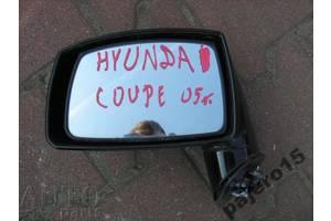 б/у Зеркала Hyundai Coupe